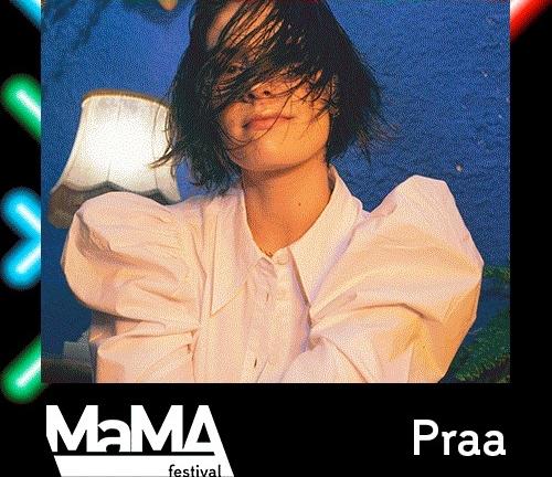 Dans les oreilles de Praa